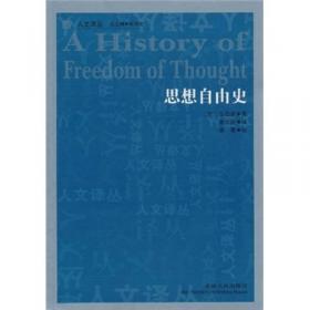 逝去的范式:反思国家理论