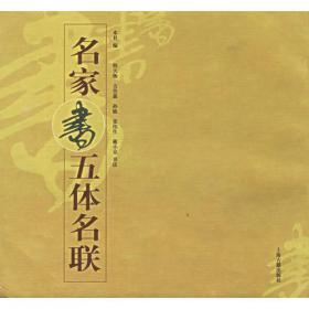 图画日报(全八册)