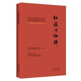 北京奥运会通用培训系列教材:北京奥运会、残奥会市民读本