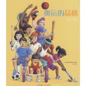奥运会项目大全:奥林匹克举重