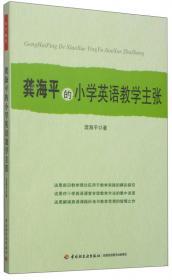 21世纪新概念教辅读题与做题.高二英语