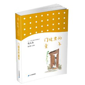 二十一世纪主流人物画家创作丛书:李洋