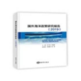 国外计算机科学教材系列·用TCP/IP进行网际互连:客户-服务器编程与应用(Linux/POSIX套接字版)(第3卷)