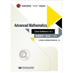 Advanced Calculus of Several Variables(Dover Books on Advanced Mathematics)