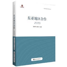 东亚汉籍版本学初探