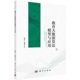 教育部职业教育与成人教育司推荐教材:护理概论与护理技术