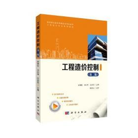 工程电路分析(第8版)