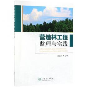 营造法式解读(修订版)