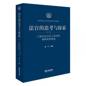 中等职业学校中华优秀传统文化体验读本(3)