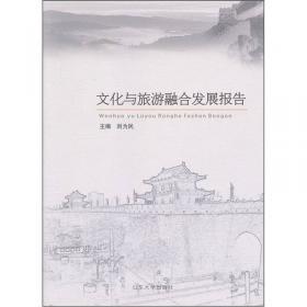 低压电工作业(江苏省特种作业人员安全技术培训考核配套教材)