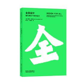 全民阅读文库-鲁迅文集(全六卷 16开)