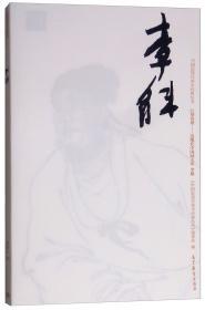 巨擘传世近现代中国画大家:田世光