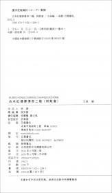 古本戏曲丛刊十集(十五函一百六十册)