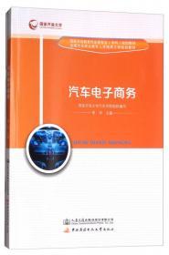 国际贸易实务(教师用书第二版)/新世纪商务英语专业本科系列教材