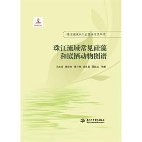 市场调研(第三版)实验与实训教程