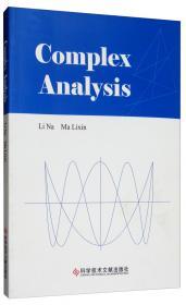 复分析:几何观点,第二版(影印版)