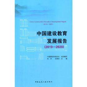 机械员岗位知识(第二版)