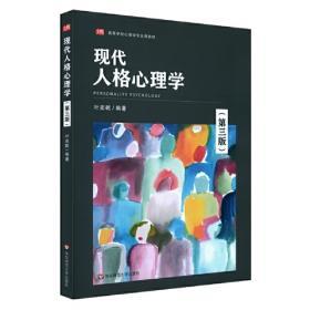 现代大学英语精读2