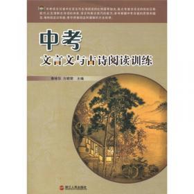 古代日本皇亲制度研究