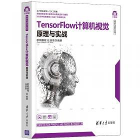 Teaching&ResearchingComputer-AssistedLanguageLearning2ndedition[教研电脑辅助语言学习]