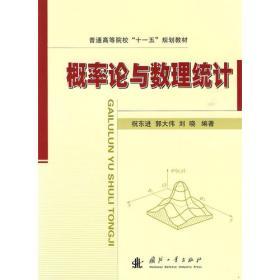 英汉情感隐喻中的自然意象认知对比研究/外国语言学及应用语言学博士文库