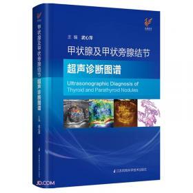 甲状腺癌的防治与康复
