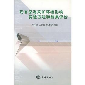 现有建筑抗震鉴定与加固标准(DGJ08-81-2021J10016-2020)/上海市工程建设规范