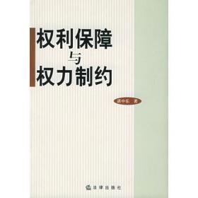 行政法学自学考试复习指南
