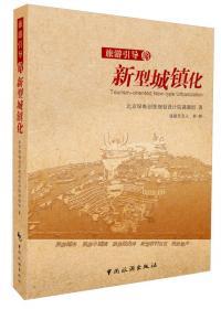 国际象棋残局精粹(下册)