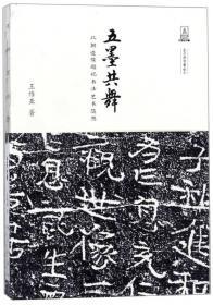 古长安碑刻说三部曲之:从石门到九成宫