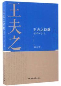 唐宋文学讲录/文学与文化丛书