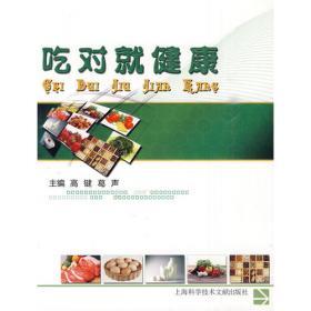 浙江绿色管理案例和经验——垃圾治理篇(第一辑)