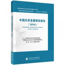 """基础医学实验技能操作·全国中医药行业高等教育""""十三五""""创新教材"""