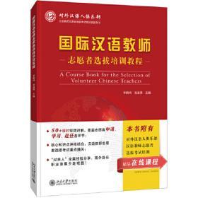 市场谋略手册