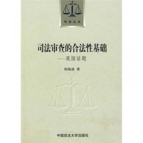 行政诉讼法