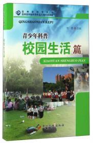 英汉翻译及翻译教学研究