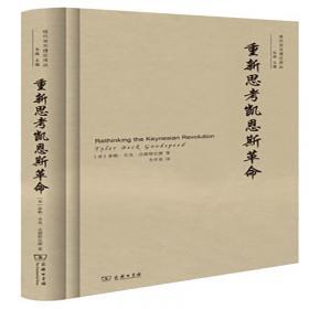 土木工程计算手册:钢筋混凝土与预应力混凝土工程及设计(影印版)