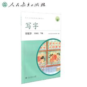 配合普通高中数学教科书·数学欣赏必修第二册