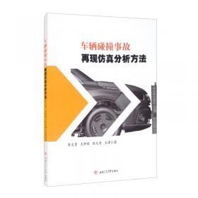 车辆工程导论