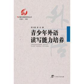英语评价手册(PEP)(三年级下册)(供三年级起始用)