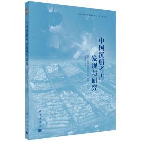 中国书法教程