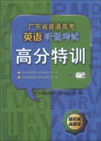 高职高考、语文