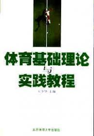 热点战争档案揭密之三——东方祭:第三、四、七战区抗战纪实