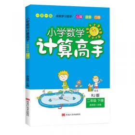 开心玩成语-成语接龙(2本)彩图注音版6-8-10岁四字成语故事游戏书拓展积累词汇量语文阅读理解提升