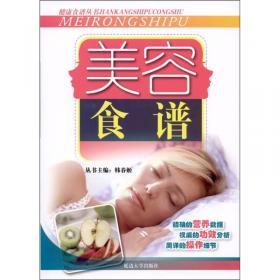 预防医学(第3版))