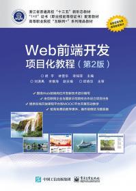 世界观·景德气象:中国文化的一个面向