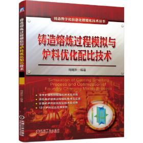 奥数小丛书(第三版)初中卷7:组合趣题(第三版)