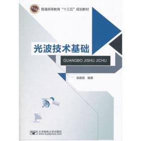 股份制企业会计