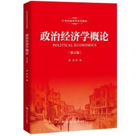 政治文化--全面从严治党的铸魂工程
