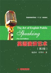 英语影视与文化鉴赏